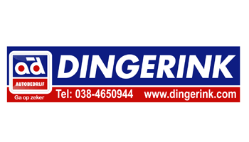 logo_dingerink